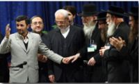 Neturei Karta in Iran