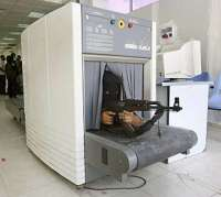 Terrorist in x-ray machine, Rahah
