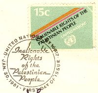 UN postage stamp from UNISPAL