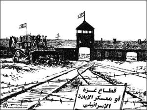 Ad-Dustur (Jordan) cartoon, October 2003