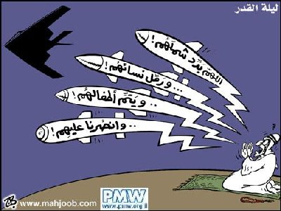 Al-Hayat cartoon, Oct. 2007