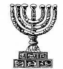 The menorah, symbol of the state of Israel