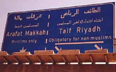 Saudi road sign