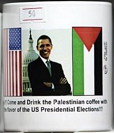 Palestinian coffee mug