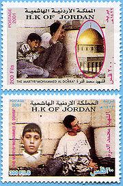 Jordanian stamps memorializing Muhammad al-Dura