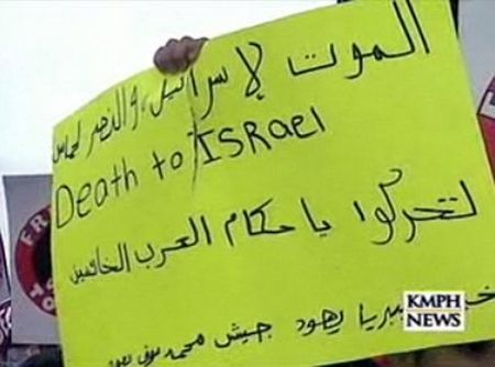 Sign at Gaza War demonstration, Fresno (courtesy KMPH TV Ch. 26)