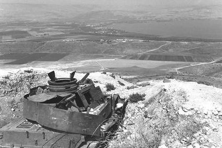 Wreckage of Syrian tank on Golan heights