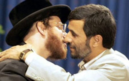 Member of Neturei Karta with Mahmoud Ahmadinejad