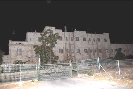 Shepherd Hotel, East Jerusalem
