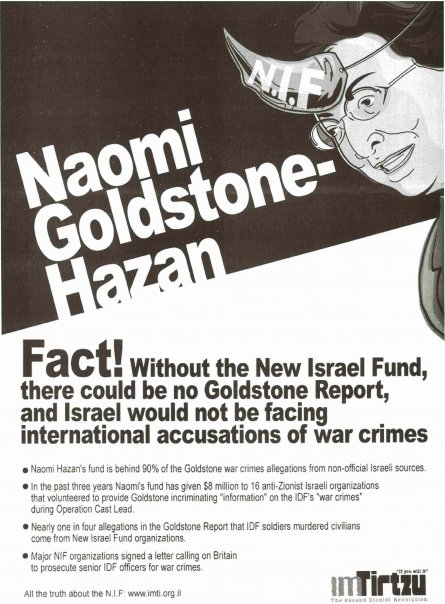 Im Tirtzu's full page ad showing Naomi Chazan wearing a horn, er, fund.