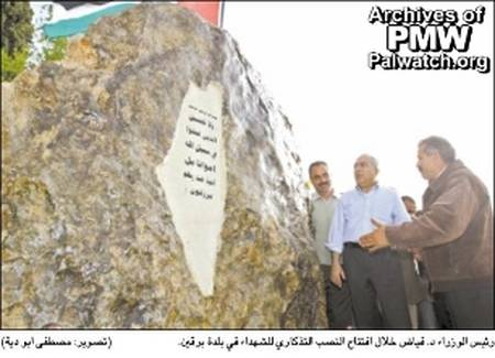 So-called 'moderate' PA Prime Minister Salam Fayyad with map showing 'Palestine'
