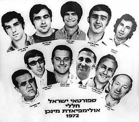 Israeli athletes murdered at Munich Olympics, 1972. Palestinian officials, including Abbas, recently eulogized perpetrator Abu Daoud.