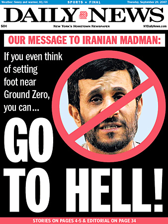 New York reaction when Ahmadinejad wanted to visit Ground Zero in 2007
