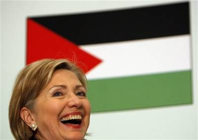 Secretary of State Clinton with a Palestinian flag. What would the US do?