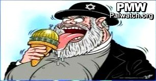 Jew eats Dome of the Rock in Jordanian cartoon