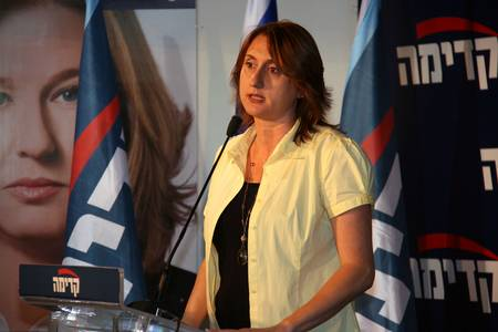 "MK Orit Zuaretz, who called the Labor party ""naked spineless, invertebrate mollusks""."