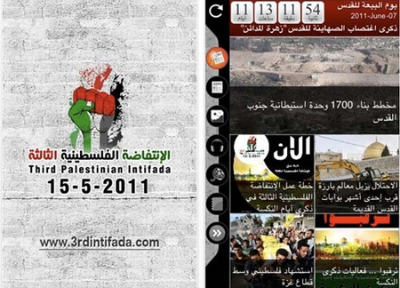 """Third Intifada"" iPhone app -- Apple approved!"