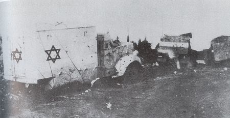 Remains of the Hadassah medical convoy. 79 people, mostly doctors and nurses, were murdered by Arabs on April 13, 1948. British troops, for the most part, stood aside.