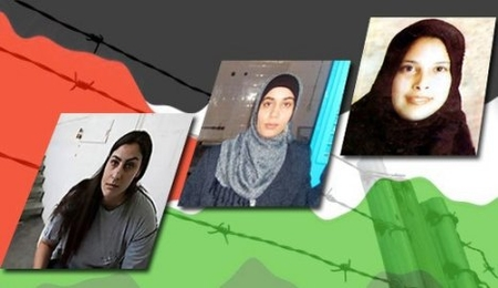 Ahlam Tamimi, Amna Muna and Qahira As-Sa'di. Together they are responsible for 20 murders.