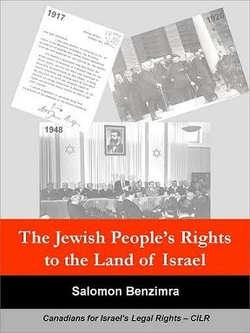 The Jewish People's Rights to the Land of Israel, by Salomon Benzimra