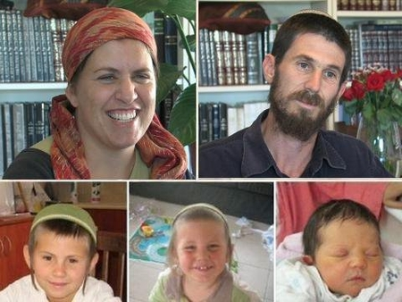 The mirdered Fogel family: Ruth, Udi, Yoav (11), Elad (4), Hadas (4 mo.).