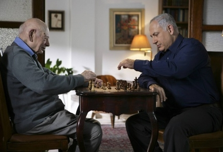Benzion and Bibi play chess (2006)