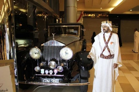 Saudi checks out classic Rolls that his wives are not allowed to drive. Surplus Arab funds will soon be drying up.