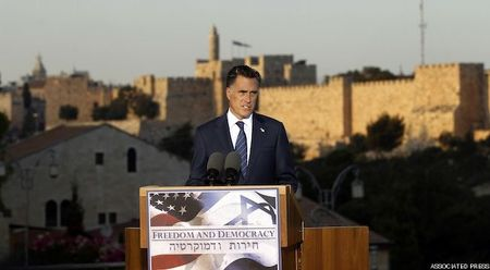 Mitt Romney speaks in Jerusalem