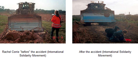 Before and after Corrie's death. Different bulldozers, different time of day.