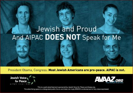 JVP-Aavaz ad in DC Metro
