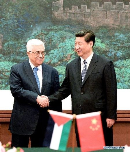 PLO's Abbas meets XI Jinping this week in Beijing