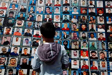 Arab child is inspired by his 'heroes', imprisoned terrorists (2009)