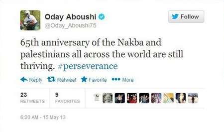 Aboushi's tweet