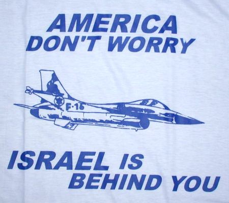 Israel is behind you T-shirt