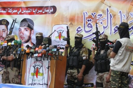 The Al Quds Brigades, one of the many terrorist gangs among the Palestinian Arabs